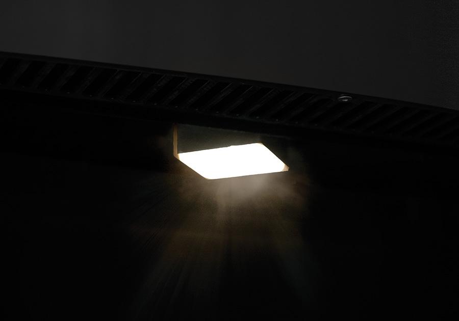 Lumière de veille exclusive